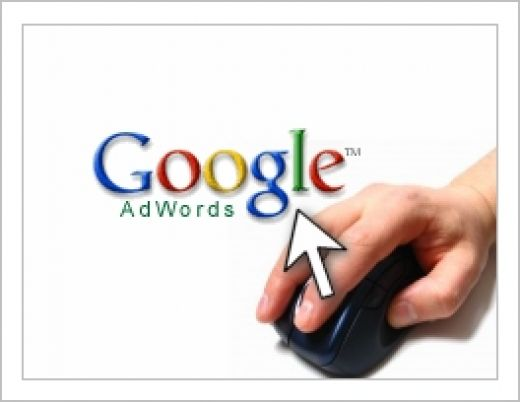 google-adwords-gestion